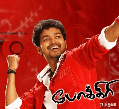 Pokkiri Movie Review