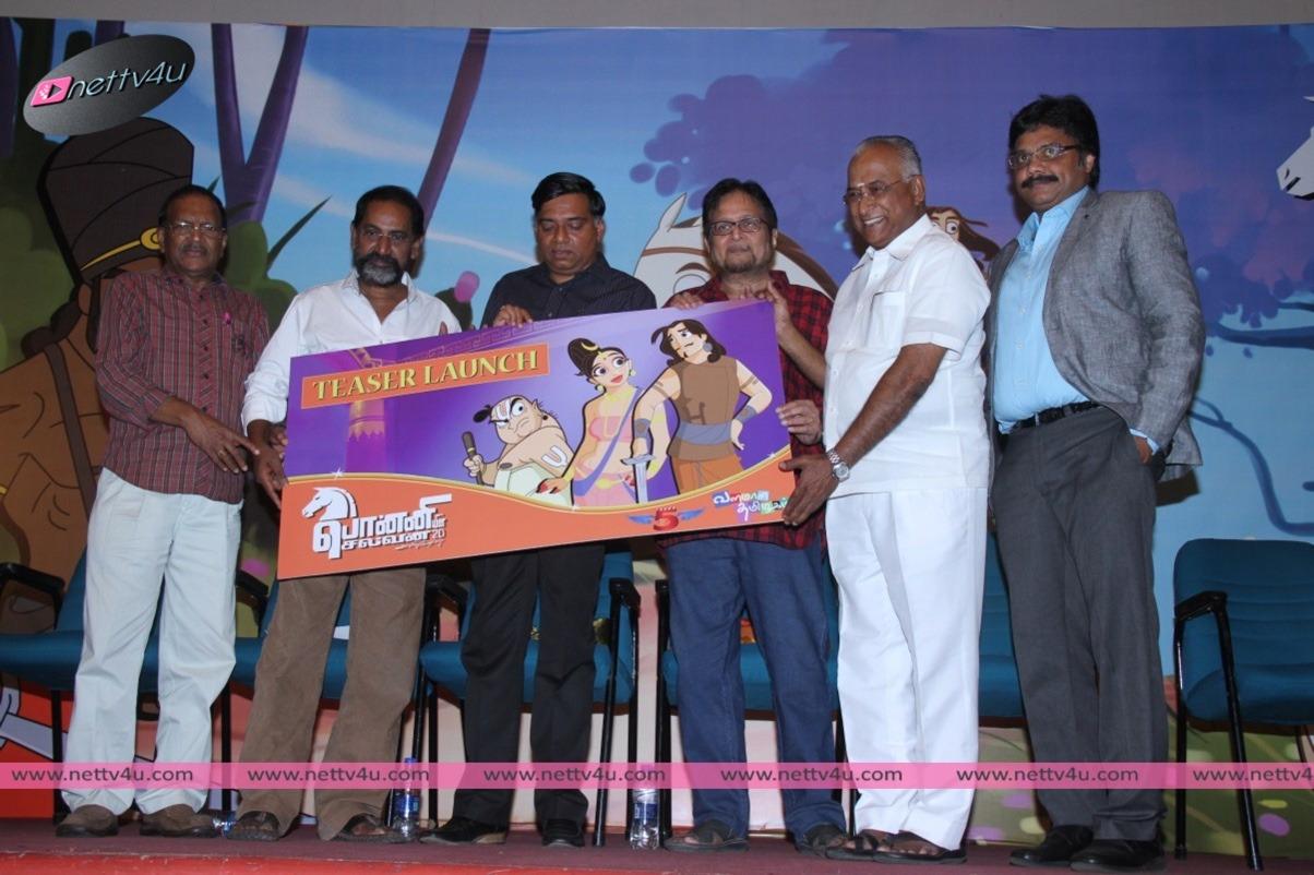 Ponniyin Selvan Teaser Launch