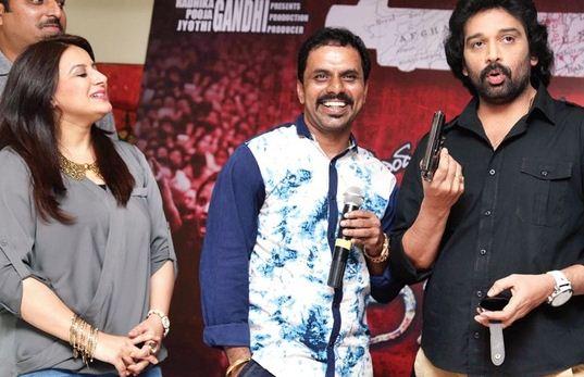 Pooja Gandhi Joins With JD Chakravarthy