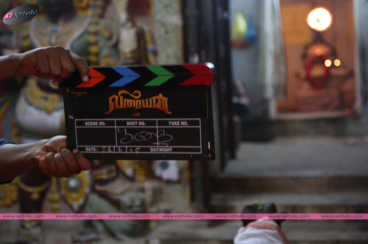 Poojai And Movie Opening Stills Of Veeraiyan Tamil Feature Film