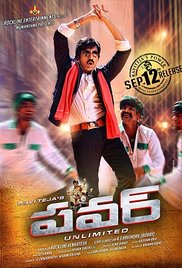 Power Movie Review Hindi Movie Review