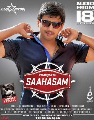 Prashanth Is Back With A Bang!