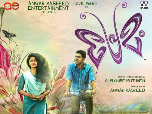 Premam Movie Review Malayalam