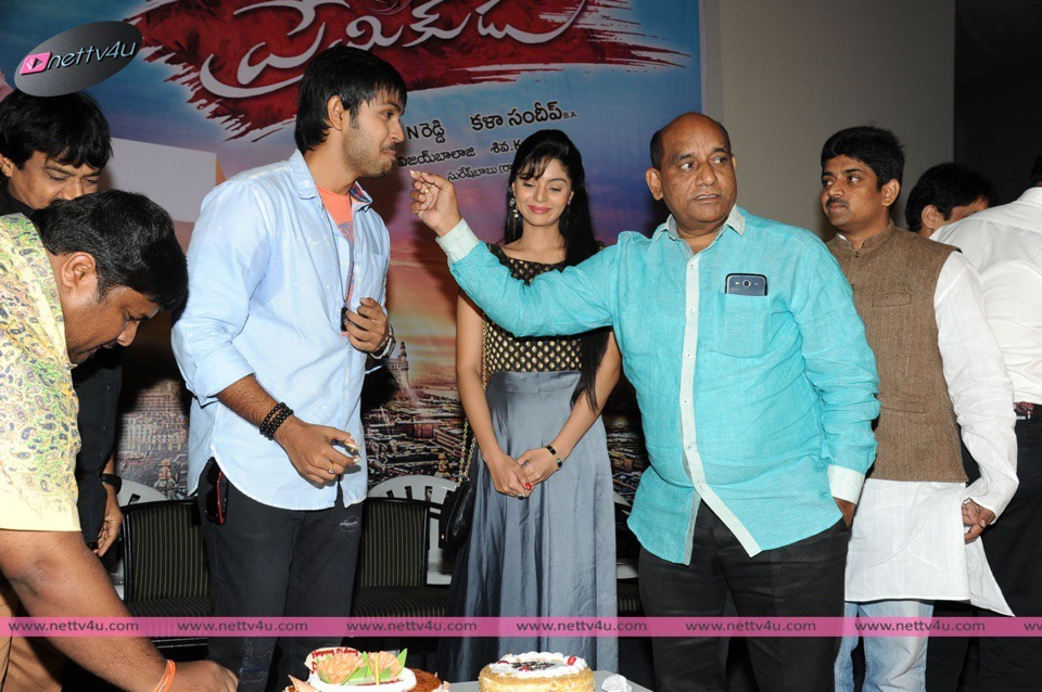 premikudu movie launch 104