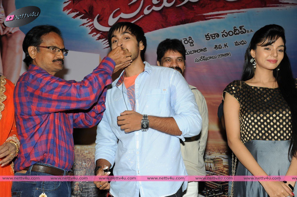 premikudu movie launch 97