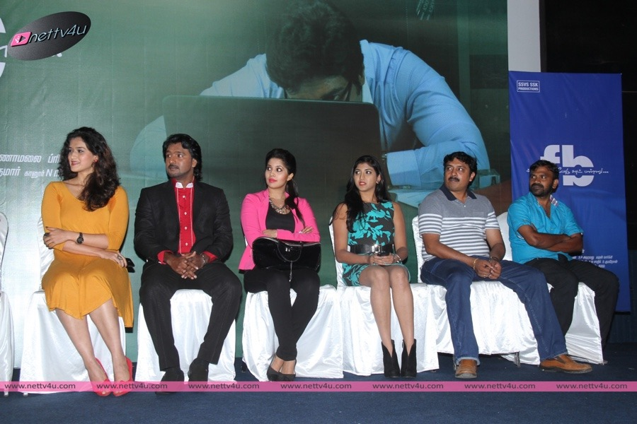 Press Meet And Pictures Of FB Status Podu Chat Pannu Movie
