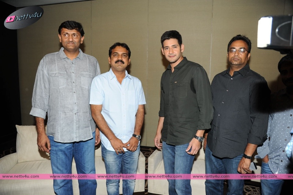 Press Meet Of Srimanthudu Movie