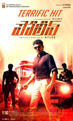 Press Release New Poster Of Vijay's Police