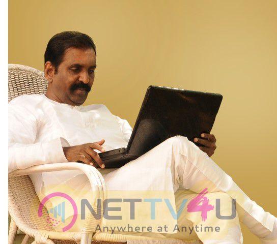 Press Release Of Kavingar Vairamuthu Latest Stills Tamil Gallery