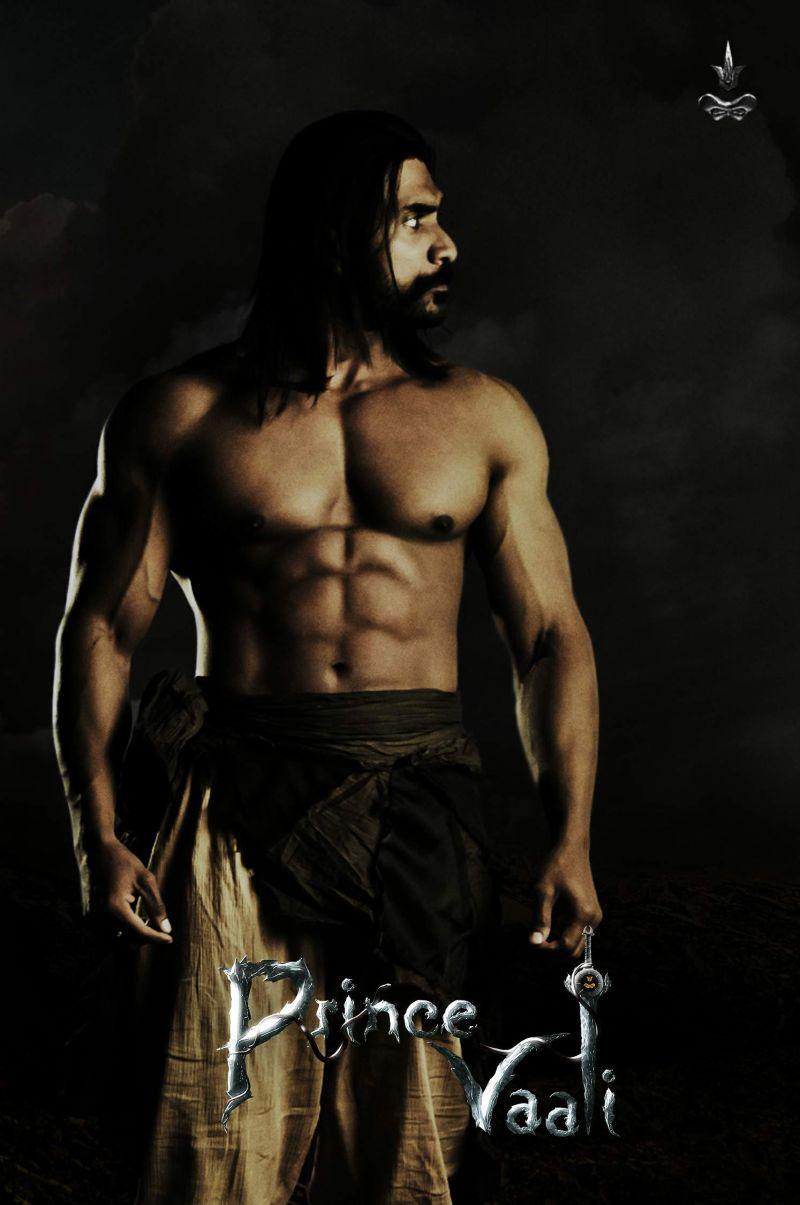 Prince Vaali Movie Review
