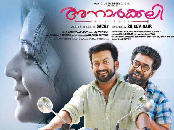 Prithviraj's Anarkali To Hit The Theatres Tomorrow!