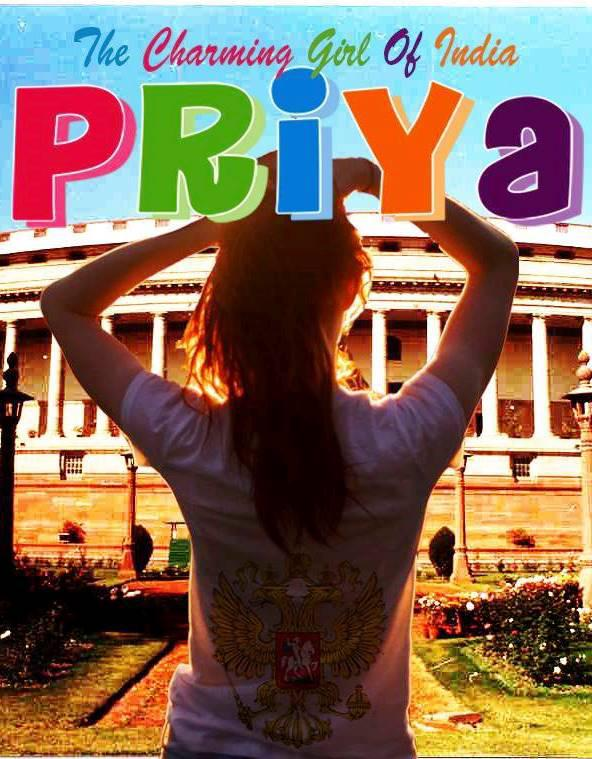 Priya: The Charming Girl of India Movie Review Hindi