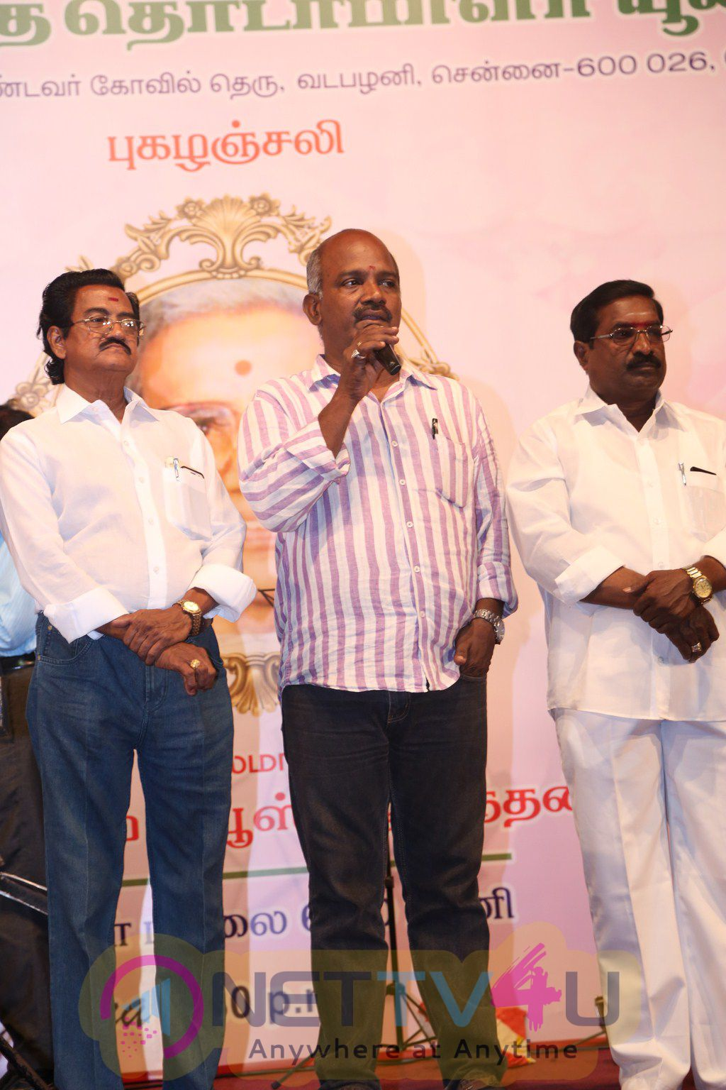 PRO Film News Anandan Pugazh Anjali Photos And Stills
