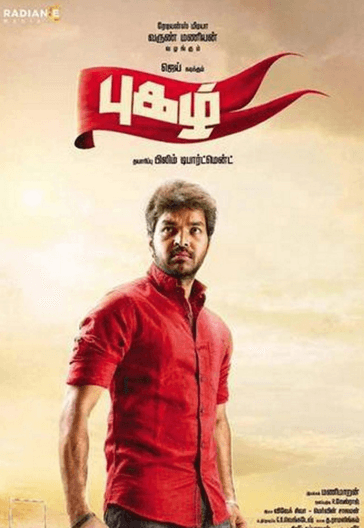 Pugazh Movie Review Tamil Movie Review