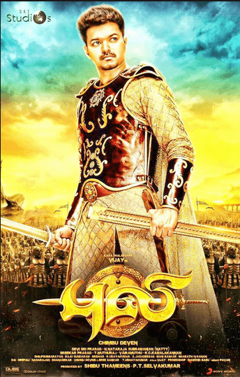 Puli Movie Review Tamil