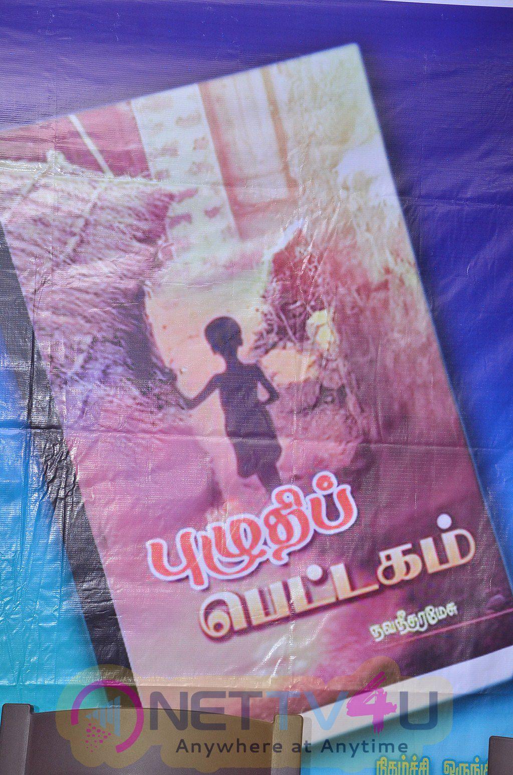 Puthi Pettakam Book Launch Stills & Photos