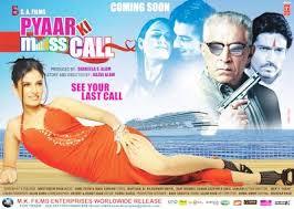 Pyaar Ki Miss Call Movie Review Hindi Movie Review