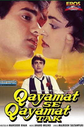 Qayamat Se Qayamat Tak Movie Review Hindi Movie Review