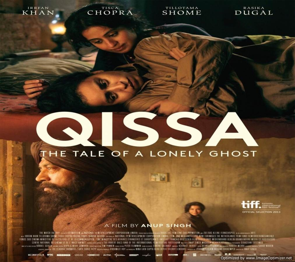 Qissa Movie Review Hindi