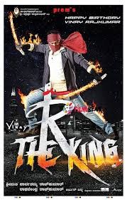 R The King Movie Review Kannada Movie Review