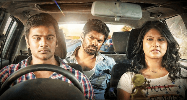 Rahadari Movie Review Telugu Movie Review
