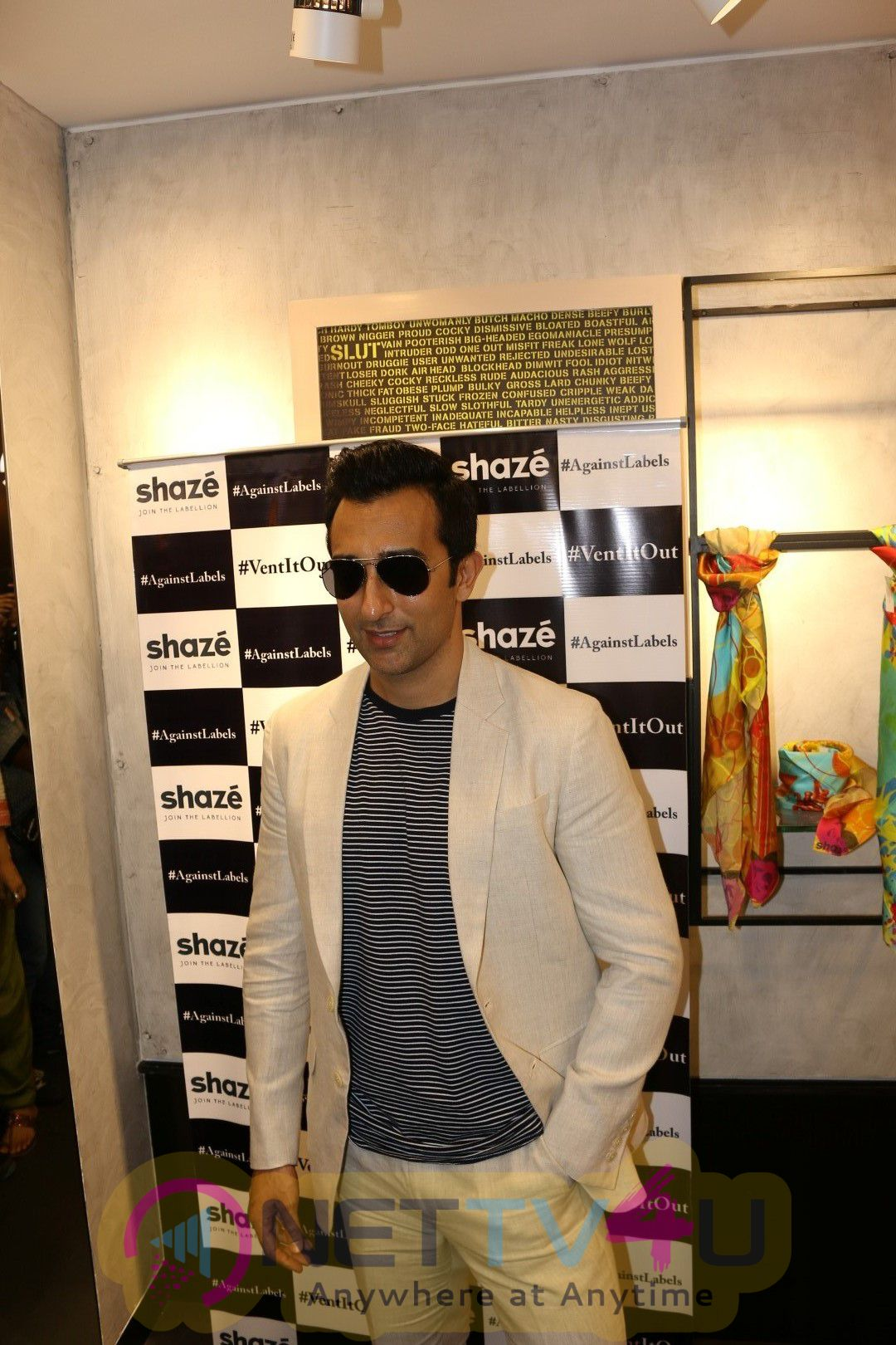 Rahul Khanna At Launch Of World's First Venting Booth Ventitout Stills
