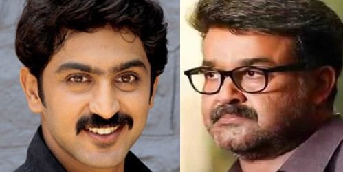 Rahul Madhav To Play With Mohanlal!