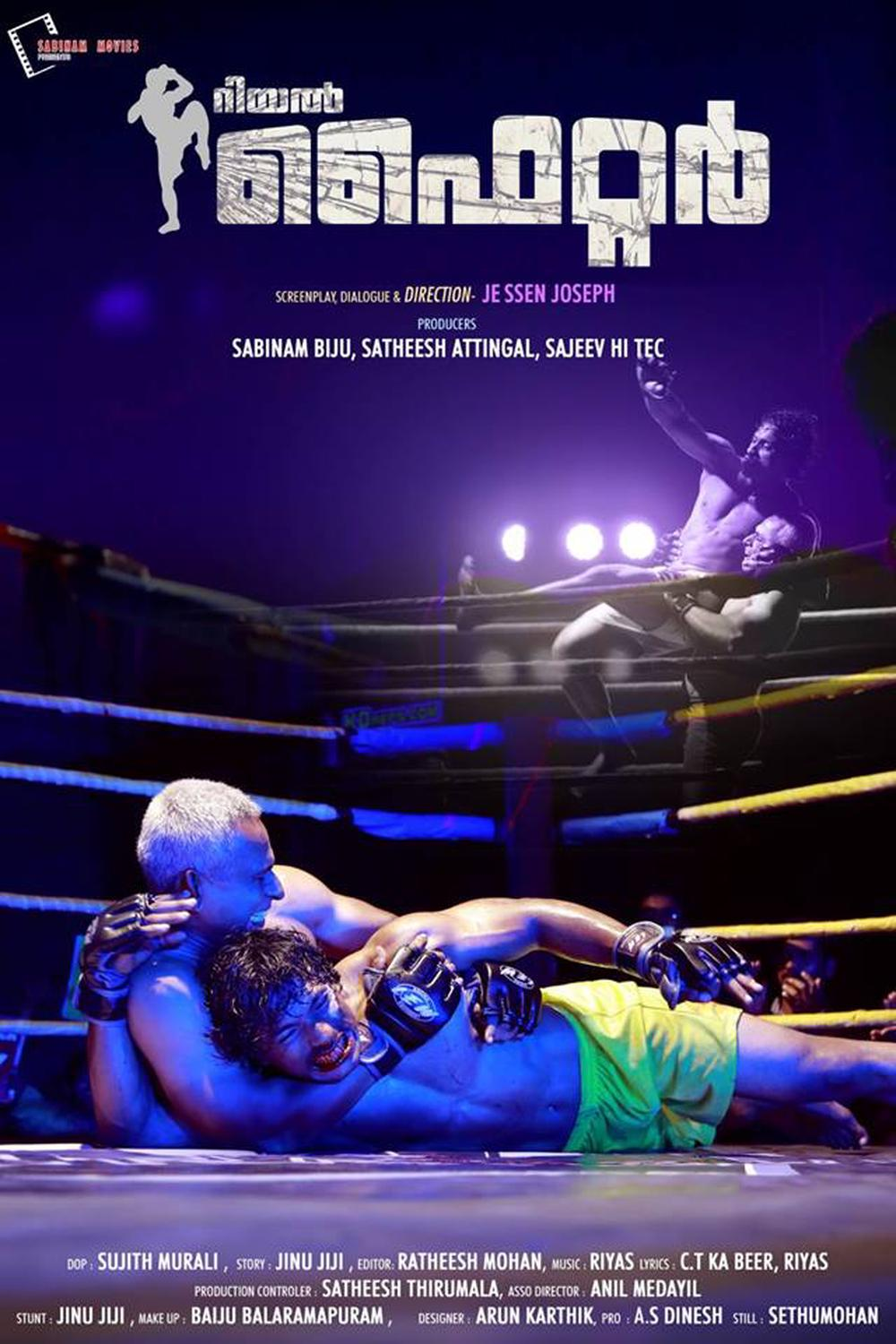 Real Fighter Movie Review Malayalam Movie Review
