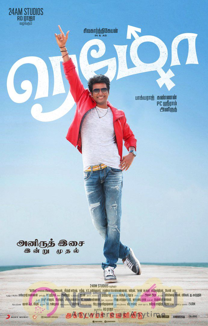 Remo Tamil Movie Audio Release Posters