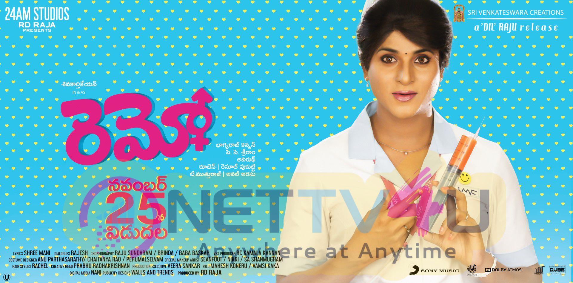 Remo Telugu Movie Release Date Posters