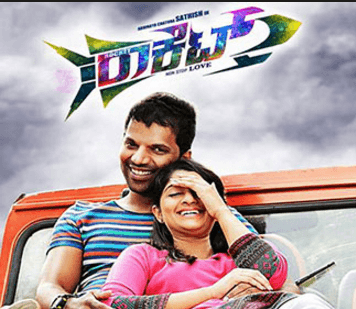 Rocket Movie Review Kannada Movie Review