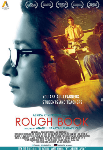 Rough Book Movie Review Hindi Movie Review