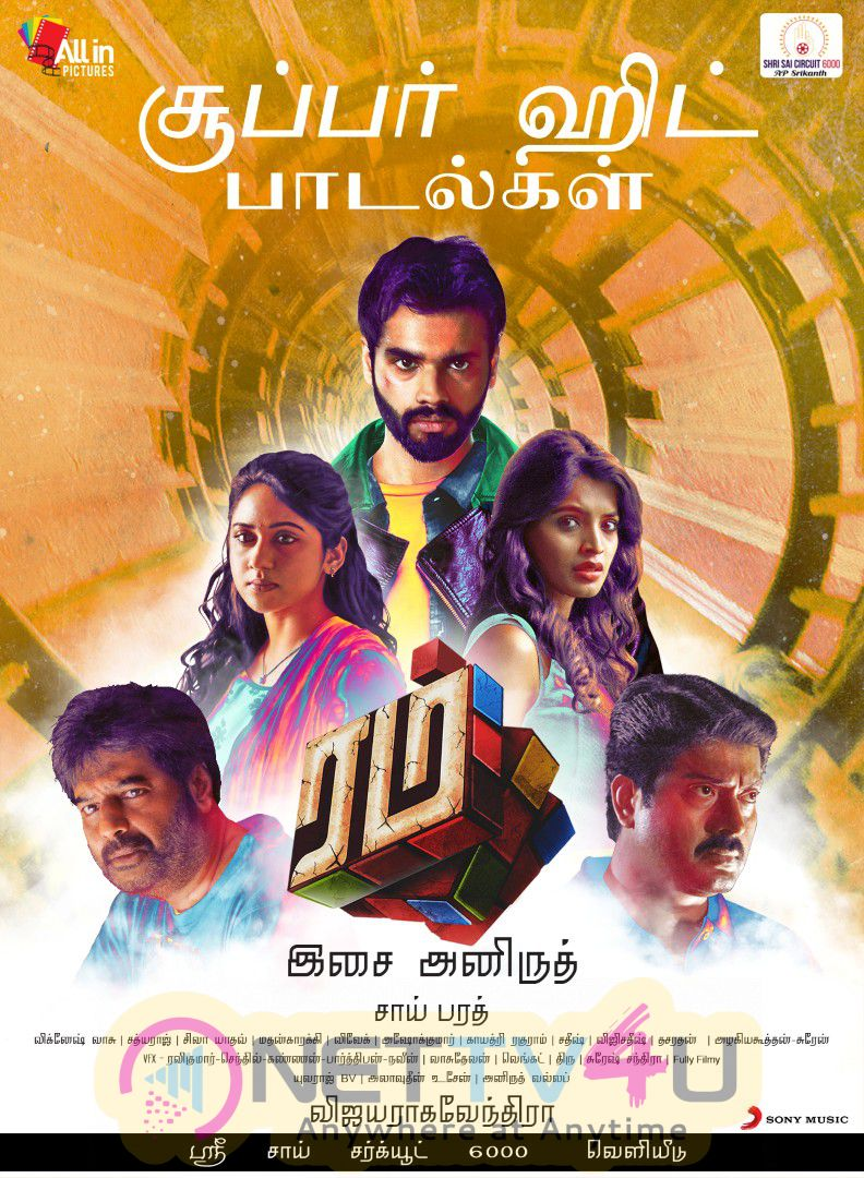 Rum Tamil Movie First Look Poster Released