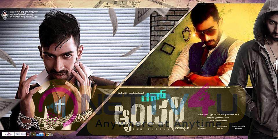 Run Antony Kannada Movie Stills and Posters Kannada Gallery