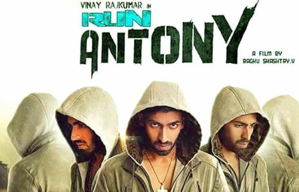 Run Antony Audio Launched!