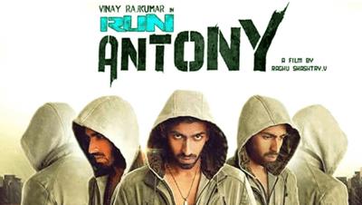 Run Antony's Release Date Postponed ..!