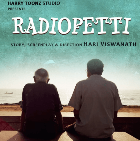 Radiopetti Movie Review Tamil Movie Review