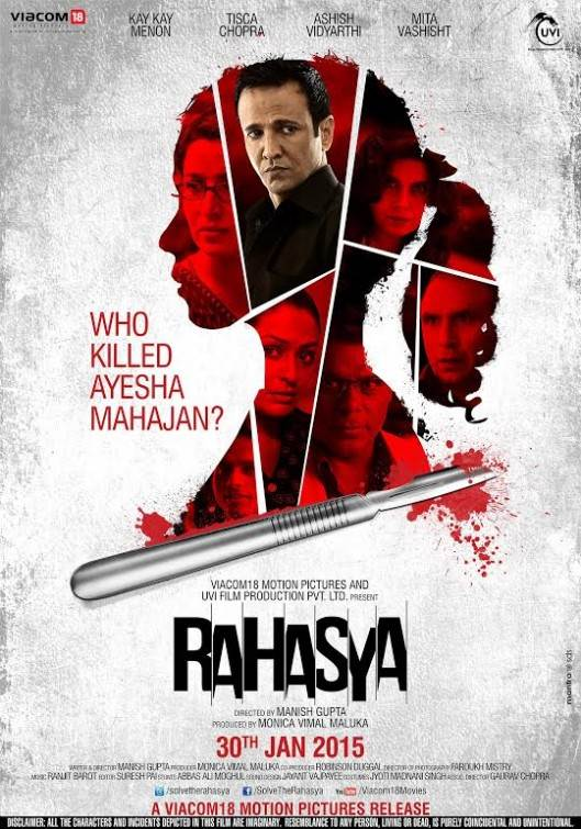 Rahasya Movie Review Hindi