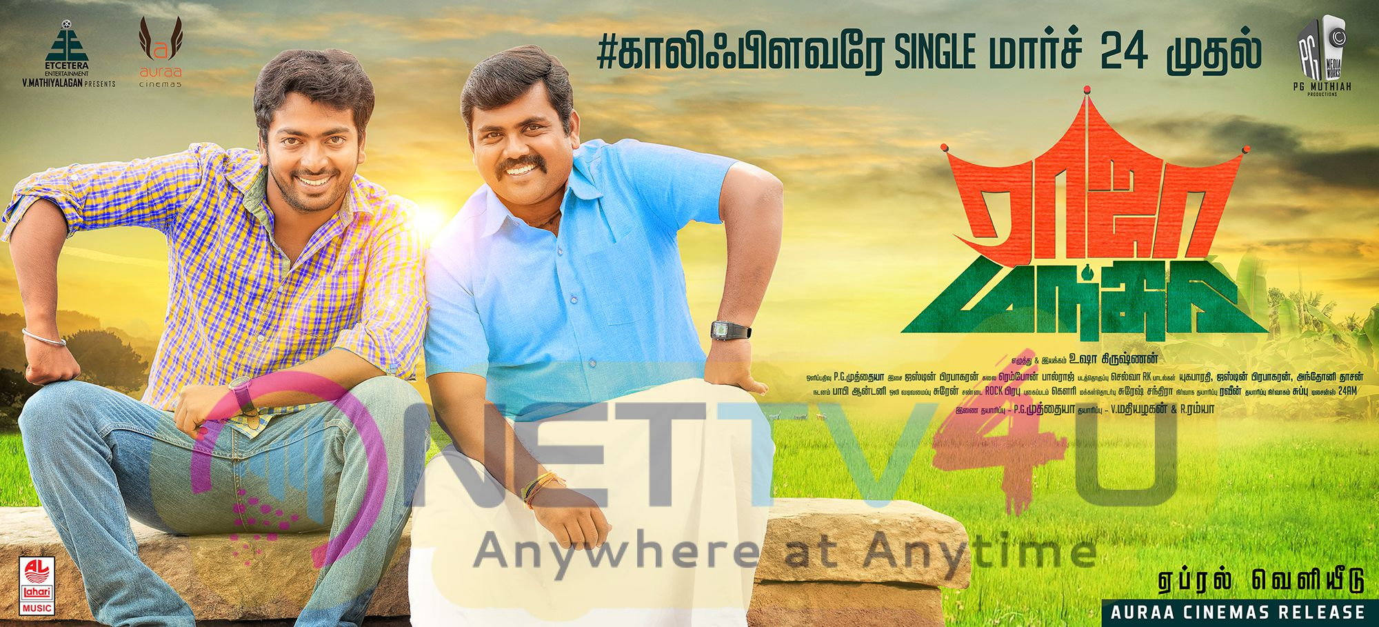 Raja Mandhiri Movie  Poster Design Stills