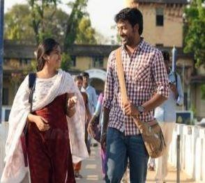 Raja Mandhiri Trailer Released!