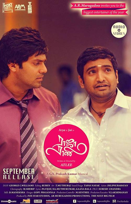 Raja Rani Movie Review Tamil Movie Review