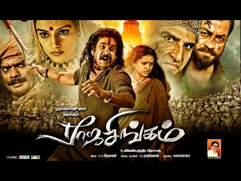 Rajasingam Movie Review Tamil Movie Review