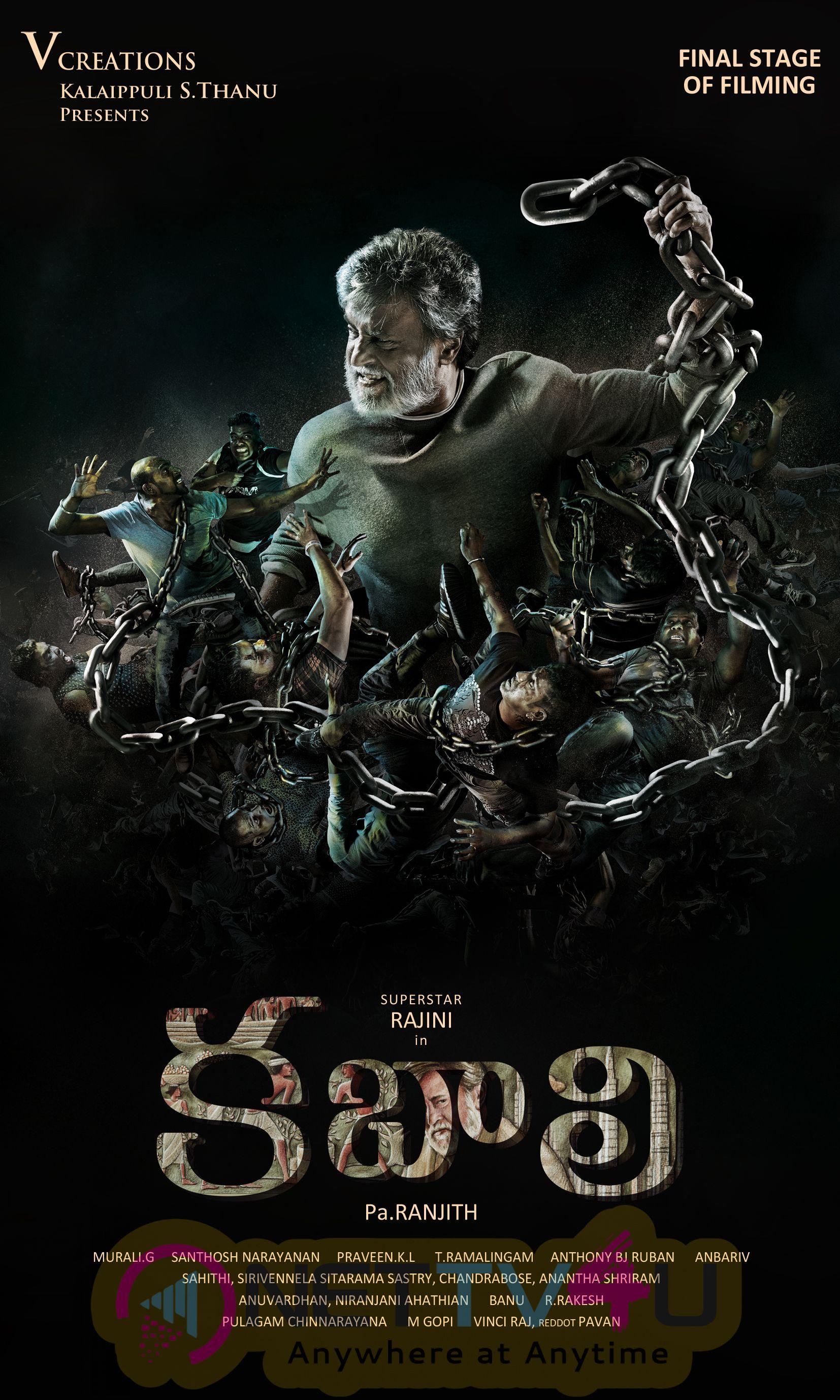 Rajinikanth Kabali Movie Telugu Posters