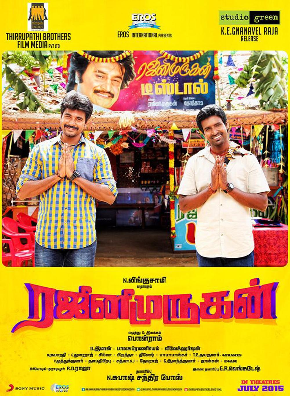 Rajinimurugan Movie Review Tamil Movie Review