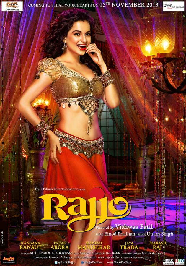 Rajjo-'Moulin Rouge' in desi garb, but improperly stitched! Movie Review Hindi