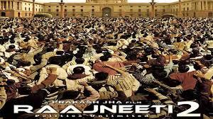 Rajneeti 2 Movie Review Hindi Movie Review