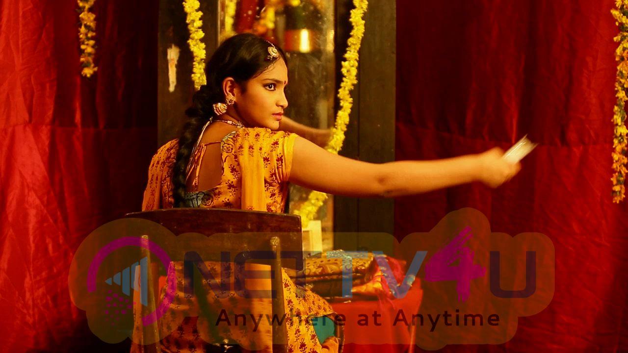 Teaser Images of Raju Gari Intlo 7 Va Roju Telugu Movie