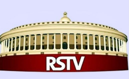 Rajya Sabha TV Will Venture Commercial Movies!