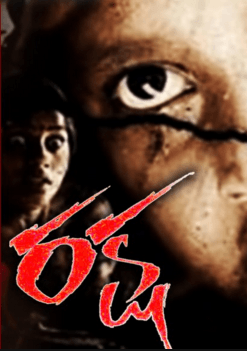Raksha Movie Review Telugu Movie Review
