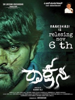 Rakshasi Movie Review Kannada Movie Review